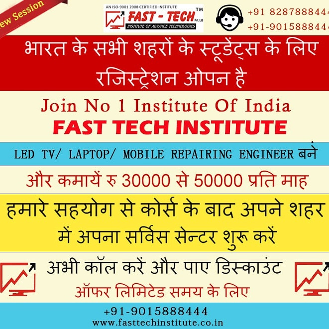Best Laptop Repairing Institute In Delhi-Fast Tech Institute