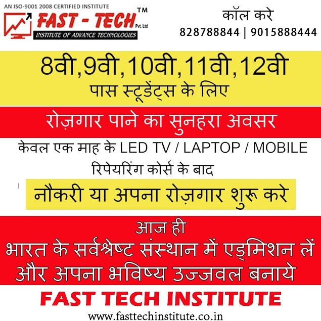 LED TV Repairing Institute In Delhi-Fast Tech Institute